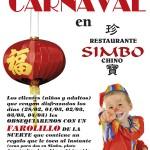 cartel carnaval simbo